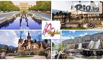 3-дневна екскурзия до Синая и Букурещ на дата по избор! 2 нощувки със закуски в Хотел 2/3* + транспорт на цена от 129лв, от ТА Александра Травел