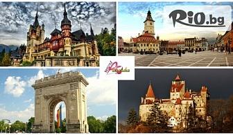3-дневна екскурзия до Синая и Букурещ с възможност за посещение на Бран и Брашов! 2 нощувки със закуски и транспорт на цени от 129лв, от ТА Александра Травел
