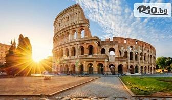 7-дневна екскурзия до Венеция, Болоня и Рим! 4 нощувки със закуски + автобусен транспорт, екскурзовод и възможност за разглеждане на Вaтикана, Неапол и Помпей, от Еко Тур Къмпани