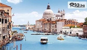 5-дневна екскурзия до Венеция! 2 нощувки със закуски и разглеждане с екскурзовод на забележителностите на Венеция, Верона и Падуа + транспорт, от Bulgarian Holidays