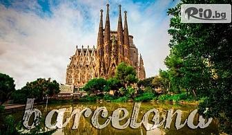 8-дневна екскурзия до Венеция, Верона, Генуа, Сан Ремо, Монако, Ница, Кан, Марсилия, Барселона! 6 нощувки със закуски и автобусен транспорт, от Bulgarian Holidays