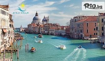 5-дневна екскурзия до Верона, Милано, езерото Гарда, Сирмионе, Венеция и по желание посещение на италианските езера - Комо и Лаго Маджоре + автобусен транспорт, от Еко Тур Къмпани