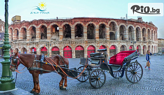 5-дневна екскурзия до Верона, Венеция, Падуа и Загреб! 3 нощувки със закуски, автобусен транспорт и екскурзовод, от Еко Тур Къмпани