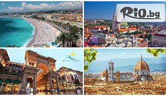 7-дневна екскурзия до Загреб, Верона, Милано, Ница, Кан, Монте Карло, Флоренция и Венеция с включени 5 нощувки, закуски, транспорт и водач, от Еко Тур Къмпани
