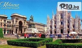 7-дневна екскурзия до Загреб, Верона, Милано, Ница, Кан, Монте Карло, Флоренция и Венеция с включени 5 нощувки, закуски, автобусен транспорт и водач, от Еко Тур Къмпани