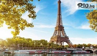 9-дневна екскурзия до Залцбург, Мюнхен, Страсбург, Люксембург, Париж, Берн, Люцерн, Цюрих и Милано с автобусен и самолетен транспорт, от Bulgarian Holidays
