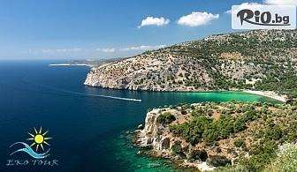 """3-дневна екскурзия до """"Зелената перла на Егейско море"""" - Тасос! 2 нощувки със закуски, автобусен транспорт, екскурзовод и посещения на Кавала, от Еко Тур Къмпани"""