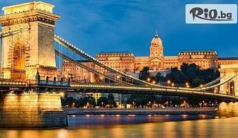 5-дневна Коледна екскурзия до Будапеща и Виена! 3 нощувки със закуски + автобусен транспорт и водач, от Комфорт Травел