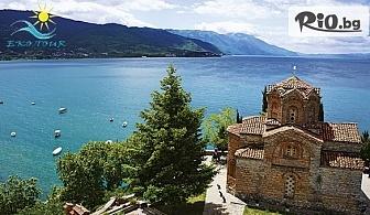 3-дневна Новогодишна екскурзия до Охридското езеро! 2 нощувки със закуски, транспорт и екскурзовод + посещение на Скопие, от Еко Тур Къмпани