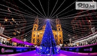 5-дневна предколедна екскурзия до Будапеща и Виена с автобус! 2 нощувки със закуски и водач, от Bulgarian Holidays