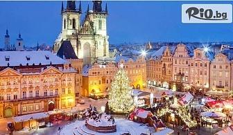 5-дневна Предколедна екскурзия до Прага! 3 нощувки със закуски + посещение на Братислава, автобусен транспорт и водач, от Комфорт Травел