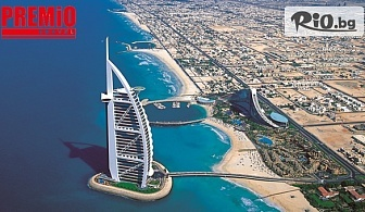 8-дневна самолетна екскурзия до Дубай! 7 нощувки със закуски в хотели 4 и 5* + двупосочен билет и летищни такси, от Премио Травел