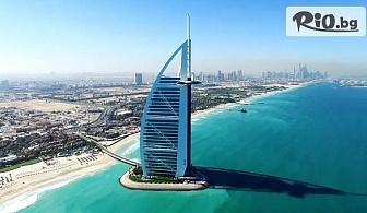 8-дневна самолетна екскурзия до Дубай! 7 нощувки със закуски с включени 5 екскурзии, входни такси и екскурзовод, от Дрийм Холидейс