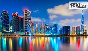 8-дневна самолетна екскурзия до Дубай! 7 нощувки със закуски с включени 5 екскурзии, входни такси, от Дрийм Холидейс
