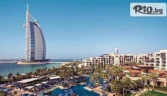 8-дневна самолетна екскурзия до Дубай! 7 нощувки със закуски в избран от вас хотел + летищни такси и екскурзовод, от Солвекс