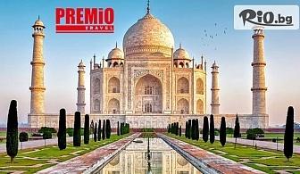 8-дневна самолетна екскурзия до Индия! 7 нощувки със закуски в хотели 4*, летищни такси и екскурзовод, от Премио Травел
