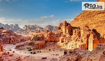 5-дневна самолетна екскурзия до Йордания - Акаба - Петра! 4 нощувки със закуски и вечери + екскурзии и входни такси, екскузовод и двупосочен билет, от Дрийм Холидейс