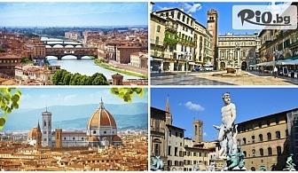 4-дневна самолетна екскурзия до Италия с посещение на Верона, езерото Лаго ди Гарда, Сирмионе, Болоня, Флоренция и Миранело, от ВИП Турс