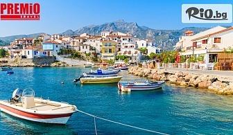 8-дневна самолетна екскурзия до Кипър! 7 нощувки със закуски в хотели 3/4*, двупосочен самолетен билет и екскурзовод, от Премио Травел