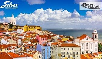 8-дневна самолетна екскурзия до Лисабон за Великден! 7 нощувки със закуски + летищни такси и трансфери, от Туристическа агенция Солвекс