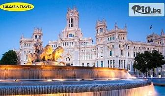 8-дневна самолетна екскурзия до Португалия и Испания - Мадрид, Лисабон, Порто, Толедо и Фатима, от Bulgaria Travel