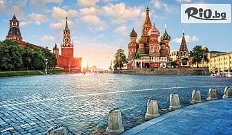 """8-дневна самолетна екскурзия """"Величието на Русия"""" - Москва и Санкт Петербург! 7 нощувки със закуски + 4 обяда, от Дрийм Холидейс"""