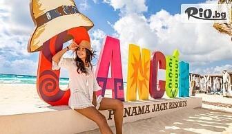 10-дневна самолетна почивка в Канкун, Мексико! 7 All Inclusive нощувки в Хотел Panama Jack Resort Cancun 5*, от Дрийм Холидейс