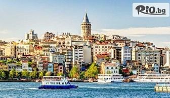4-дневна шопинг екскурзия до Истанбул, Одрин и Чорлу! 2 нощувки със закуски в Хотел No Name, автобусен транспорт и екскурзовод, от ABV Travels