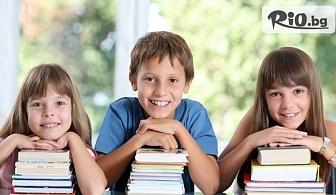 Дневно или Седмично посещение на ученическа занималня за деца до 5 клас, от Детска занималня Букварче