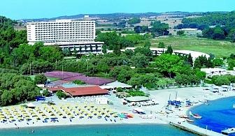5 дни за двама със закуска и вечеря от 09.09 в Bomo Athos Palace Hotel