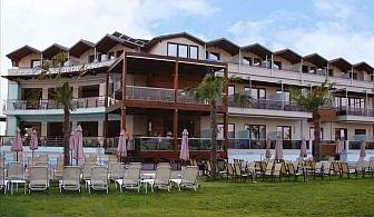 5 дни за двама със Закуска и вечеря от 09.08 в Cosmopolitan Hotel & Spa