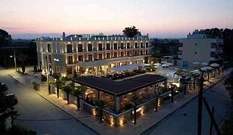 5 дни за двама със закуска и вечеря от 19.08 в Danai Hotel & SPA