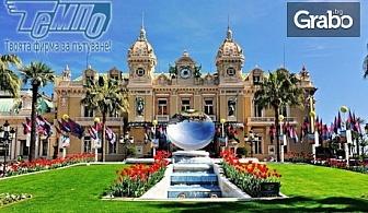 10 дни из Европа! Екскурзия до Барселона, Ница и Милано с 9 нощувки със закуски и 3 вечери, плюс транспорт