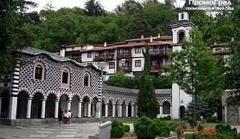 За 2 дни до Мелник, Рупите и Рилския манастир с Дрийм Тур за 72 лв.