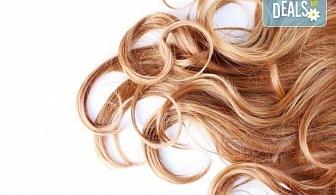 Добавете настроение в косата! Светли кичури, арганова маска и оформяне на косата със сешоар в Салон за красота Дъга!