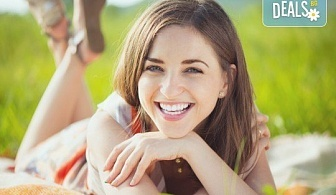 Домашно избелване на зъби и обстоен профилактичен преглед в Дентална клиника Персенк!