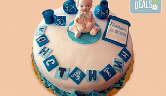 С доставка през април, май и юни! Честито бебе: торта за изписване от родилния дом, за 1-ви рожден ден или за прощъпулник, специална оферта на Сладкарница Джорджо Джани