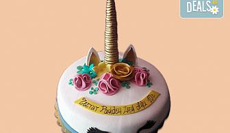 С доставка през април, май и юни! Торти за момичета с 3D дизайн с еднорог или друг приказен герой от сладкарница Джорджо Джани