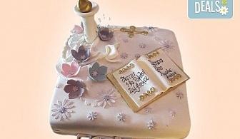 """С доставка през март и април! За кръщене: красива тортa за Кръщенe с надпис """"Честито свето кръщене"""", кръстче, Библия и свещ от Сладкарница Джорджо Джани"""