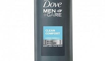 Dove Men + Care Clean Comfort Body & Face Wash