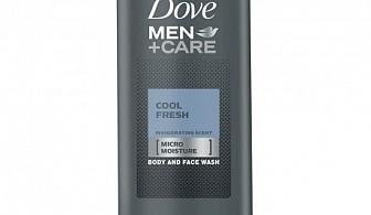 Dove Men + Care Cool Fresh Body & Face Wash