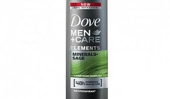 Dove Men + Care Elements Minerals + Sage Dry Spray Antiperspirant