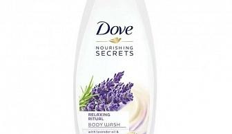 Dove Nourishing Secrets Relaxing Ritual Shower Gel