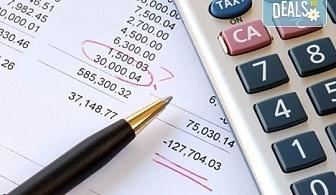 """Доверете се на експерт! Попълване и подаване на годишна данъчна декларация от """"СЧЕТОВОДСТВО М"""" ЕООД"""