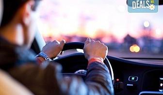 Доверете се на качеството! Монтаж на LED лента в табло или врата от автосервиз Крит!