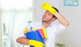 Доверете се на професионалистите! Почистване на прозорци до 50 кв.м., до 80 кв.м. или до 100 кв. м. от фирма Авитохол!