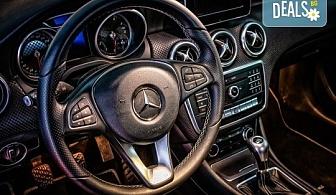 Доверете се на професионалистите! Реновиране на волан и диагностика на автомобила в Dream Car!