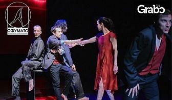 """Драматично-танцовият спектакъл """"Стената на желанията""""на 23 Юни"""