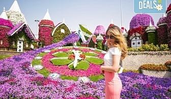 Дубай през ноември или декември! Самолетен билет, 7 нощувки със закуски в Golden Tulip Media 4*, багаж, трансфери, водач и обзорна обиколка