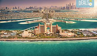 Дубай през октомври! Самолетен билет, 7 нощувки със закуски в Auris Inn Al Muhanna 4*, багаж, трансфери, водач и обзорна обиколка на Дубай